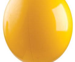 "17"" Gizmo Yellow Balloon-0"